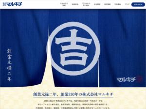 株式会社マルキチ ホームページ